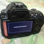 Помилка у фотоапараті Sony