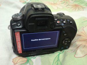 ошибка в фотоаппарате Sony